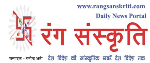 rangsanskriti.com