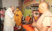 केन्द्रीय गृहमंत्री श्री शाह एवं मुख्यमंत्री श्री चौहान ने दी जगद्गुरु डॉ. स्वामी श्यामदेवाचार्य जी महाराज को श्रृद्धांजलि